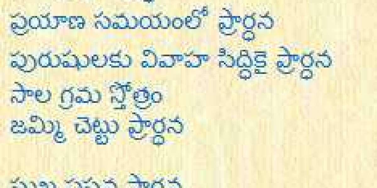 Shiva Ash Thram In Telugu Ebook Torrent Rar Full Edition .mobi